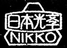 Original Nikkor logo