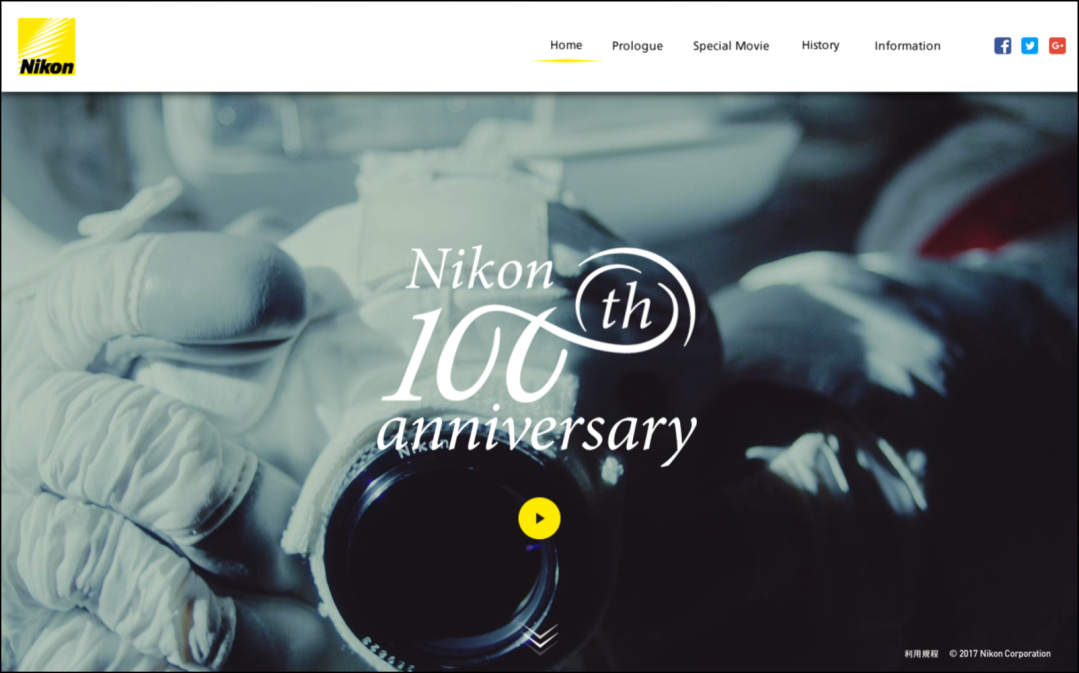 nikon-100th-anniversary-website